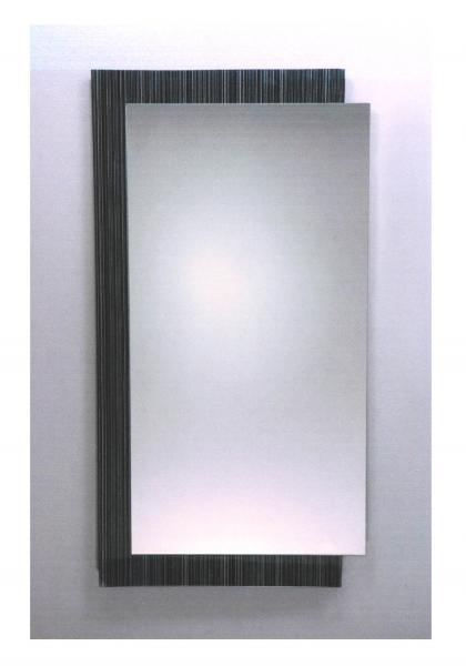 Espejos de cuerpo entero v2 - Espejo cuerpo entero ikea ...